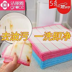 洁丽雅家用抹布不易沾油洗碗布厨房用品吸水不易掉毛家务清洁毛巾四层夹棉28*28*5件 9.9元(合1.98元/件)