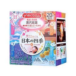 花王(KAO)美舒律蒸汽眼罩(四季组合装)20片装 89元(需用券)