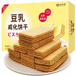 世熙堂豆乳威化饼干128g*3盒 9.9元(需用券)