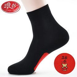 浪莎本命年红色踩小人袜子男春秋季休闲运动短袜纯棉中筒女袜踩小人黑色5双装-男款35.8元