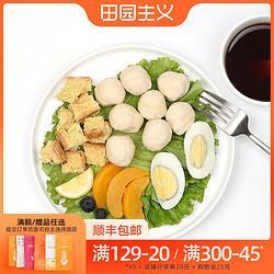 田园主义鸡胸肉丸健身即食高蛋白低脂低代餐卡速食鸡肉丸600克 36.81元