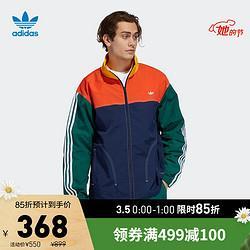 阿迪达斯官网adidas三叶草SUMMERBBWT男装秋季运动外套GD2054 302.5元