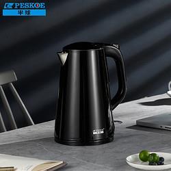半球(Peskoe)电水壶1.8L双层防烫食品级304不锈钢电水壶烧水壶FBT-SH968-18 65元