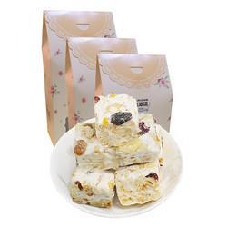 法米诺牛轧雪花酥135gx3盒装牛轧糖饼干糖果网红休闲零食品牛奶原味*2件 26.8元(合13.4元/件)