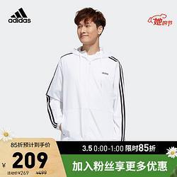 阿迪达斯官网adidasneoMESNTL3SWB男装秋季运动外套GJ8900 147.95元
