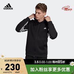 阿迪达斯官网adidasMMH3SFZ男装秋季运动型格夹克外套DX7657 161.7元