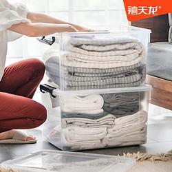 禧天龙收纳箱塑料整理箱衣服储物箱塑料收纳盒玩具收纳神器特大号59元
