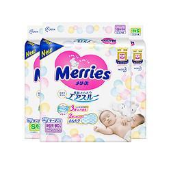 考拉海购黑卡会员:Merries妙而舒婴儿纸尿裤NB90片*1包+S82片*2包 196.38元含税包邮(需20元定金,5日付全款)