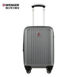 WENGER威戈男女20英寸休闲大容量拉杆箱ABS材质商务旅行行李箱灰色(SAX220217307053)240.8元(需用券)