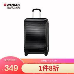WENGER威戈密码锁旅行箱24英寸大容量拉杆箱行李箱黑色(SAX180617109065)329元(需用券)