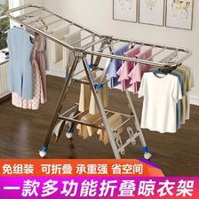 不锈钢晾衣架落地折叠卧室内阳台��衣架家用婴儿晒衣架挂衣服架子29.9元