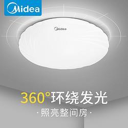 美的led吸顶灯卧室过道走廊阳台厨房卫生间房间现代简约超薄圆形9.9元