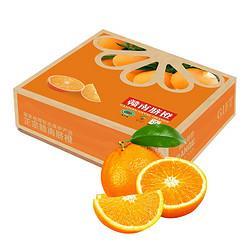 玖原农珍赣南脐橙10斤大果(单果160-260g)*2件 51.6元包邮(下单立减)