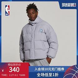 NBA潮流宽松加厚保暖羽绒服男勇士76人 350元