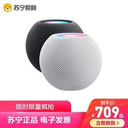 Apple/苹果HomePodmini智能音响/音箱蓝牙音响 709元