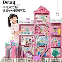 麦宝创玩儿童过家家玩具公主别墅城堡中号主题房「2层2阳台6房」99.9元(需用券)
