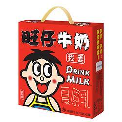 旺仔牛奶罐装245ml*12罐 48元