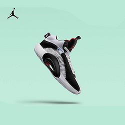 yysports耐克NIKE男鞋2021新款AIRJORDANXXXVAJ35篮球鞋CQ4228-00142 1199元(需用券)