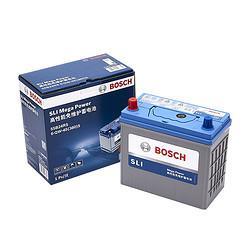 博世(BOSCH)汽车电瓶蓄电池免维护55B24RS12V一汽夏利2000以旧换新上门安装    268元