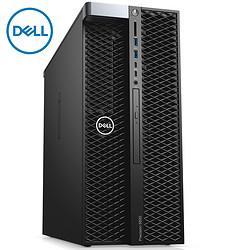 戴尔(DELL)T5820台式图形工作站主机至强W-2235六核3.8G/16G*2内存/2T硬盘+512G固态/P2200-5G显存/键鼠 16499元