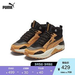 PUMA彪马官方杨洋同款新款男女同款复古休闲鞋X-RAY2SQUARE373020    429元(需用券)