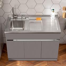 304台盆柜不锈钢洗衣柜组合水槽柜带搓板小户型洗衣池阳台浴室柜877元(需用券)