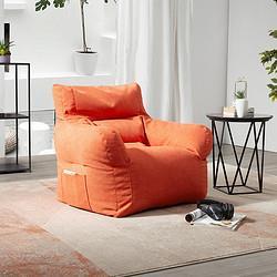 顾家家居小户型创意阳台躺卧榻榻米卧室单人客厅懒人沙发豆袋椅XJ399元