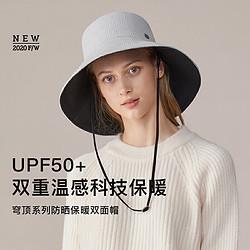 蕉下穹顶系双面遮脸保暖秋户外休闲百搭新款女防晒帽子 92.33元