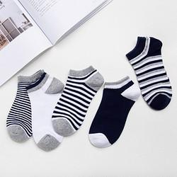 YUZHAOLIN俞兆林男士短袜10双装