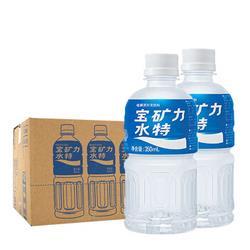 宝矿力水特POCARISWEAT电解质运动型饮料固体粉末饮料350ml*24瓶/箱86.9元