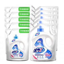 活力28强效除菌除螨洗衣液22.5斤超大量家庭实惠套装除臭除异味289元