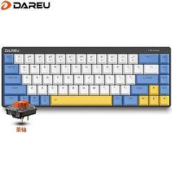 达尔优(dareu)EK868矮轴蓝牙键盘双模无线有线办公超薄便携68键小键盘多设备手机平板ipad键盘茶轴319元