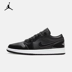 AJ1男子AIRJORDAN1LOWSEASW运动鞋DD1650DD1650-00142849元