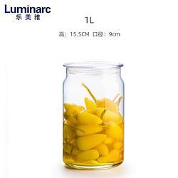 乐美雅玻璃罐密封瓶多功能储物罐奶粉茶叶储藏罐透明储物罐1L(3只)有盖29.9元(需用券)
