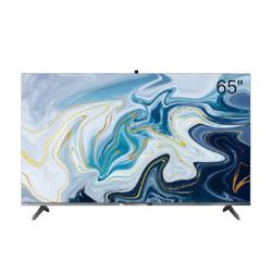 CHANGHONG长虹65D8R液晶电视65英寸4K 4849元(需用券)