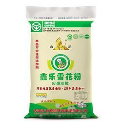鑫乐雪花粉25kg内蒙古河套平原面粉中高筋麦芯粉206.1元(需用券)