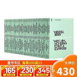企鹅现代经典小绿书49册套装英文原版PenguinModernBoxset短篇小说二十世纪先锋之声读物