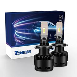 途虎途逸M1汽车LED大灯白光H1近光1对装 159元(需用券)