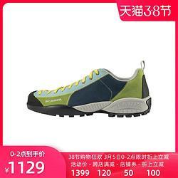 SCARPA思卡帕莫吉托银河系时尚休闲城市徒步鞋男女鞋32605-350-21799元