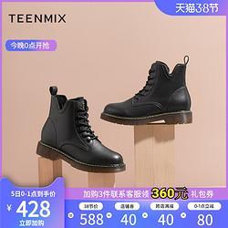 天美意英伦风6孔马丁靴女2020冬新款小V口短筒皮靴单靴XXX14DD0    428元