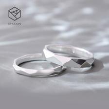 RHODON菱形纯银戒指情侣对戒女男一对韩版简约小众设计时尚个性潮 117.3元