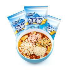 康雅酷 冰粉粉 40g*10袋    5.6元包邮