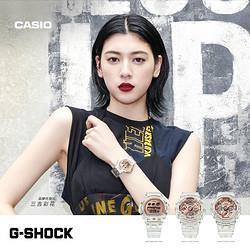 casio旗舰店卡西欧官网女士手表潮流透明地球仪礼盒G-SHOCK 980元
