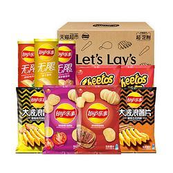 Lay's乐事薯片零食礼盒712g(642g+70g) 25.99元(需买4件,共103.97元,需用券)