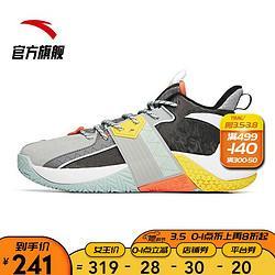 安踏篮球鞋男2021春夏季新款新品实战耐磨水泥克星男士中低帮缓震 241元(需用券)