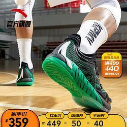 安踏篮球鞋男戈登海沃德GH1安踏篮球鞋男鞋2021春夏季新品低帮实战靴 359元(需用券)