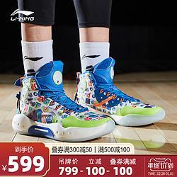 LI-NING李宁驭帅14X玩具总动员男士高帮运动鞋 589元