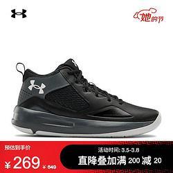 安德玛官方UALockdown5男子运动篮球鞋UnderArmour3023949黑色00141 269元(需用券)