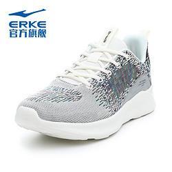 鸿星尔克男综训鞋轻质跑步鞋时尚日常休闲户外徒步鞋51121114127橡芽白42199元(需用券)