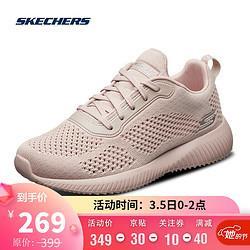 Skechers斯凯奇女鞋时尚系带运动休闲鞋轻质透气编织网布低帮鞋32509浅粉色37269元